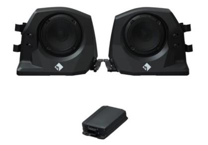 Rockford Fosgate Stage 2 PMX and speaker kit