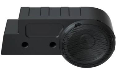 Rockford Fosgate stage 3 audio upgrade
